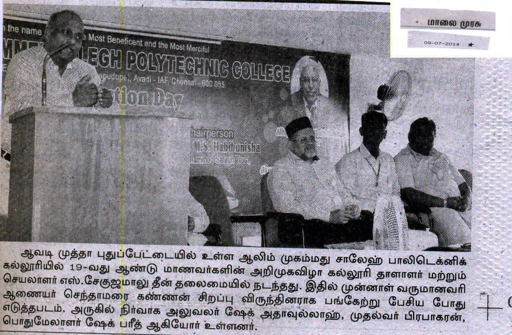 19th Induction in Malai Murasu on 9 July, 2014