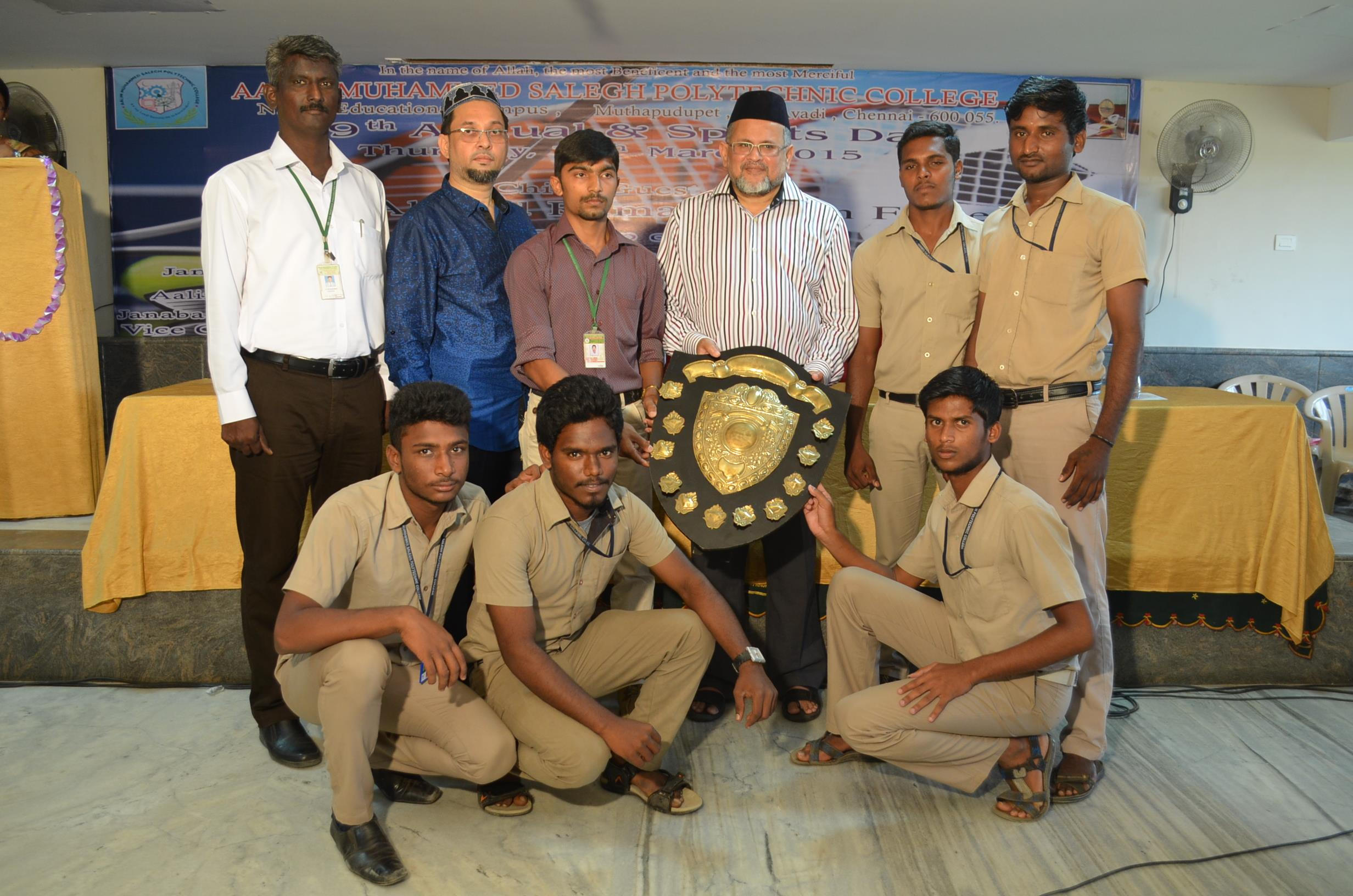 19th Annual and Sports Day 2015