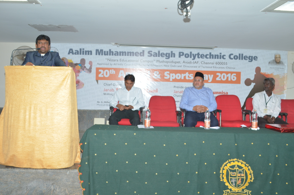 20th Annual & Sports Day '16