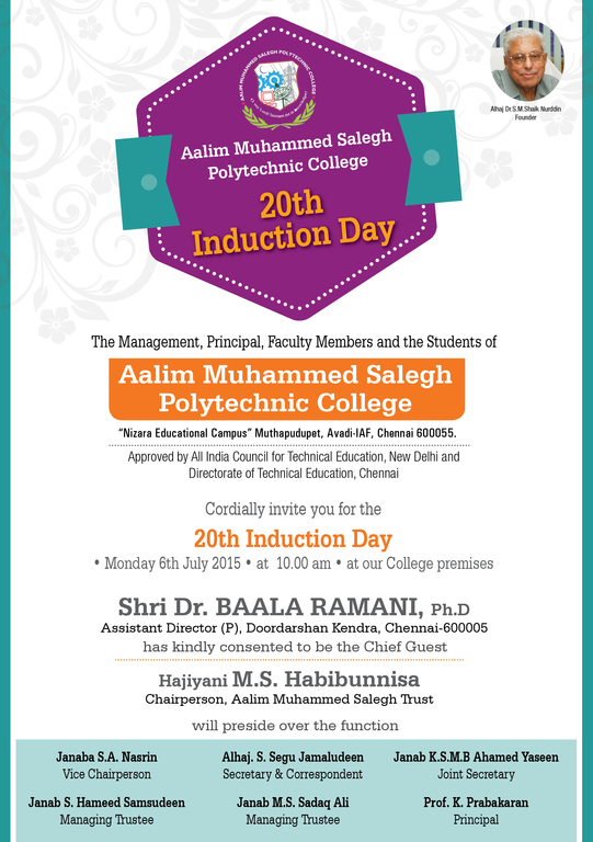 20th Induction Day 2015