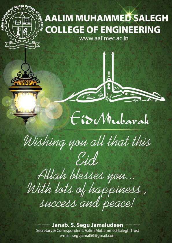 Eid Mubarak Greeting 2014