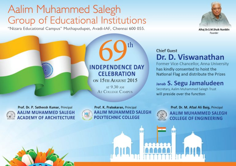 Invite 69 th Independence Day