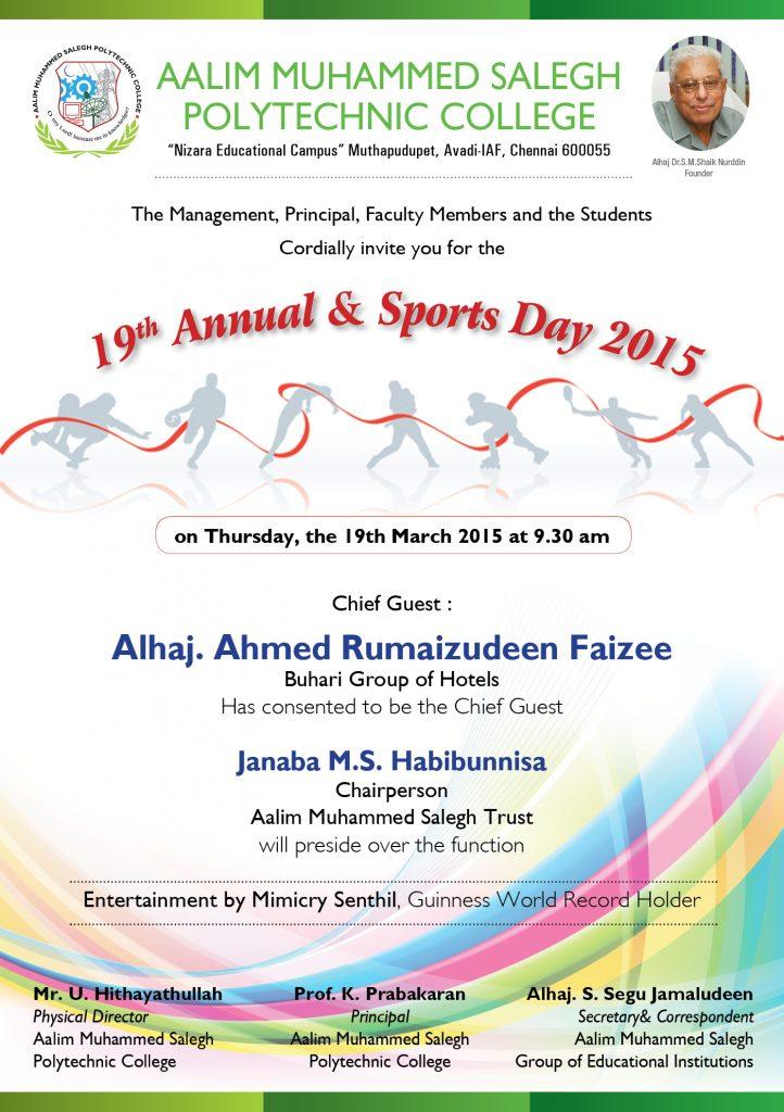 invite 19th Annual and Sports Day 2015