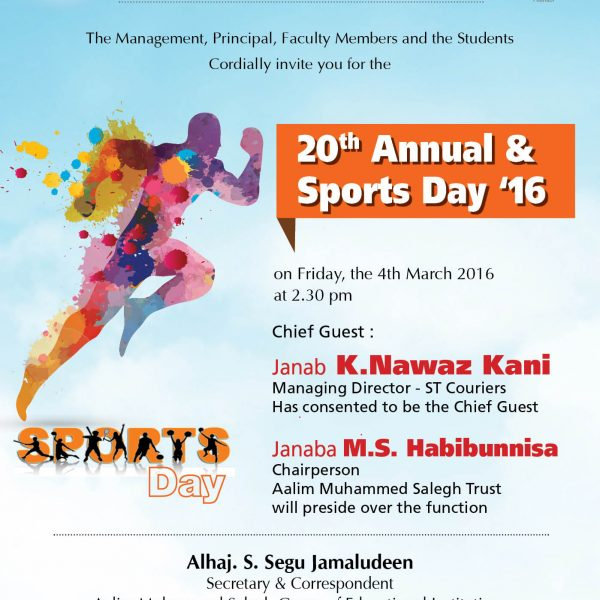 20th Annual Amp Sports Day 16 Aalim Muhammed Salegh