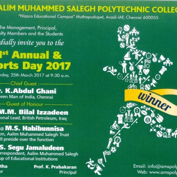 invitation for Annual sports day 2017