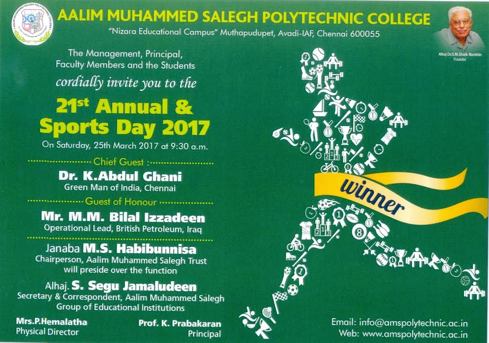 21st Annual Sports Day 2017 Aalim Muhammed Salegh Polytechnic