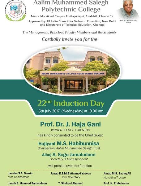 22nd induction day