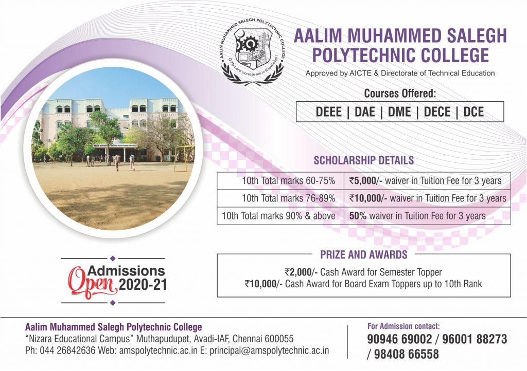 AMS Polytechnic Scholarship